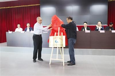 中国海洋发展基金会第十四所海洋
