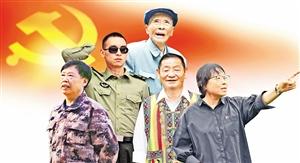 http://www.edaojz.cn/yuleshishang/441252.html