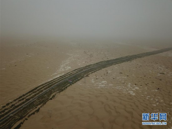http://www.edaojz.cn/yuleshishang/443102.html