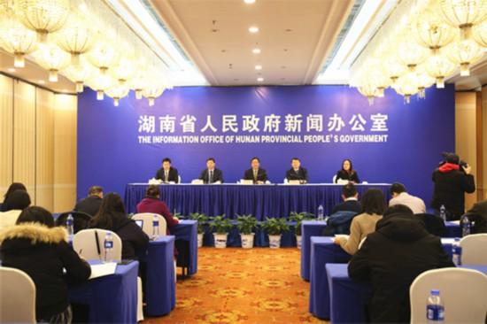 http://www.hunanpp.com/youxiyule/99738.html