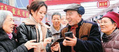 http://www.xqweigou.com/kuajingdianshang/101930.html