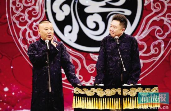 天津卫视春晚:老中青三代相声演