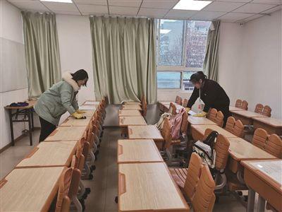 南京中小学发出告家长书培训机构增强消毒体温检测