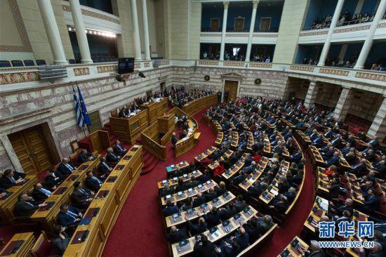 (国际)(1)萨克拉罗普卢成为希腊首位女总统
