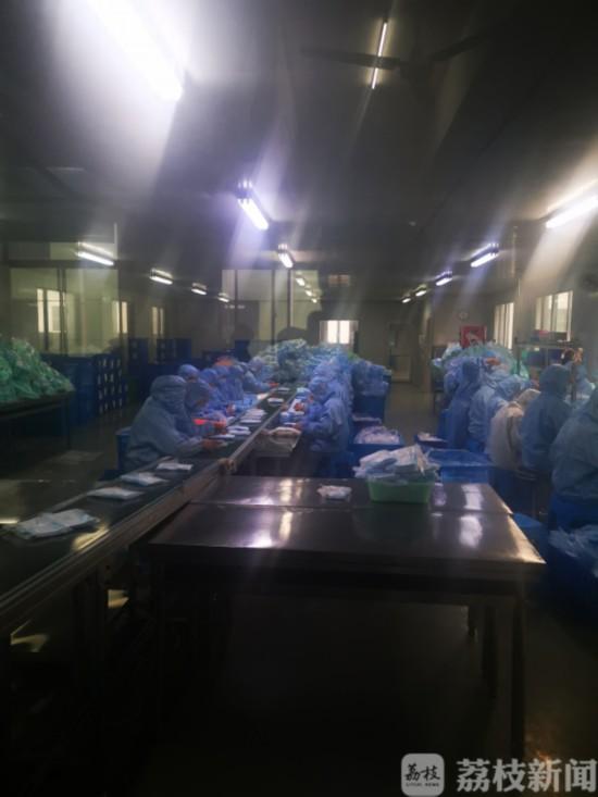南京全力保障口罩供应呼吁市民理性购买自用