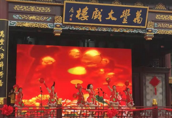淮安市淮安區河下新春廟會開幕 燴出饕餮盛宴