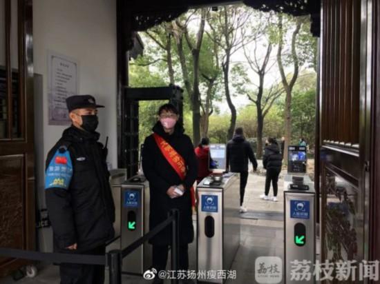 江苏省部分文化场馆、旅游景区取