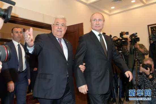 (国际)(3)巴勒斯坦总统阿巴斯与俄总统普京讨论中东事务
