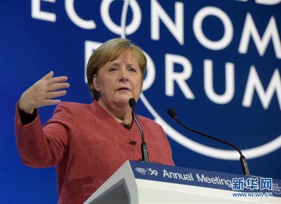 (国际)(1)德国总理默克尔出席世界经济论坛2020年年会