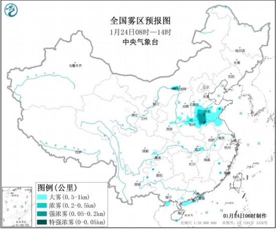 在家兼职赚钱:中央气象台继续发布大雾黄色预警山东河南部分地区能见度不足50米