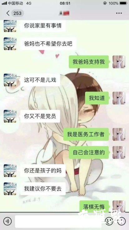 http://www.edaojz.cn/youxijingji/450822.html