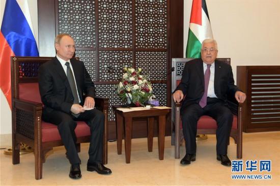 (国际)(1)巴勒斯坦总统阿巴斯与俄总统普京讨论中东事务