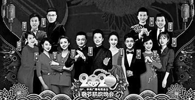"""新面孔担纲2020央视春晚努力拉回""""网生一代"""""""