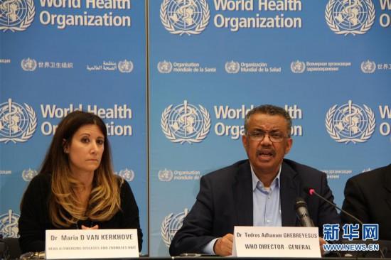 (國際)(1)世衛組織說新型冠狀病毒疫情尚未構成國際關注的突發公共衛生事件