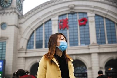 北京启动突发公共卫生事件一级响应不得瞒报、缓报、谎报