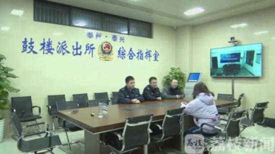 微博散布疫情謠言 江蘇泰興兩市民被公安部門傳喚