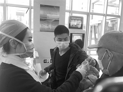 青海省各級醫療機構全力應對新型冠狀病毒感染的肺炎疫情
