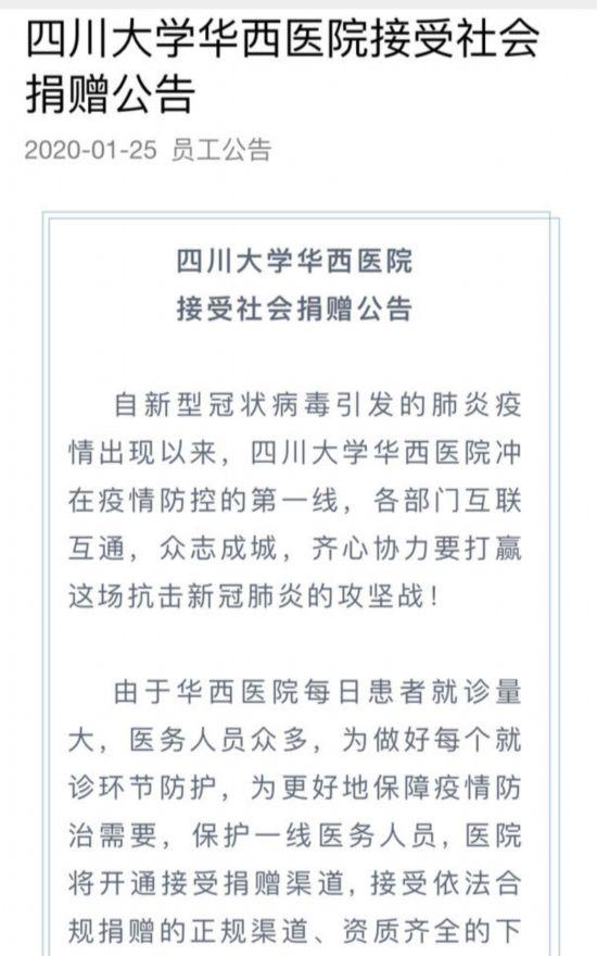 http://www.edaojz.cn/loushifangchan/454072.html