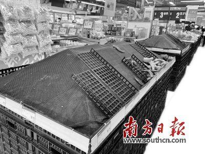 http://www.shangoudaohang.com/jinrong/284664.html
