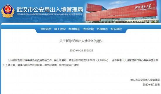 http://www.fanchuhou.com/jiaoyu/1746095.html
