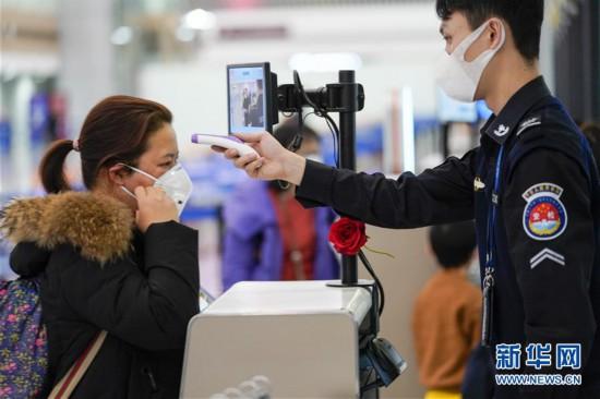 重庆机场对进出港航班旅客实行体