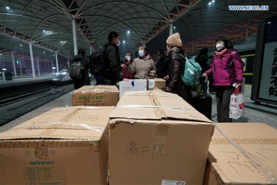 Medical team from 23 hospitals in Hebei leaves for Wuhan