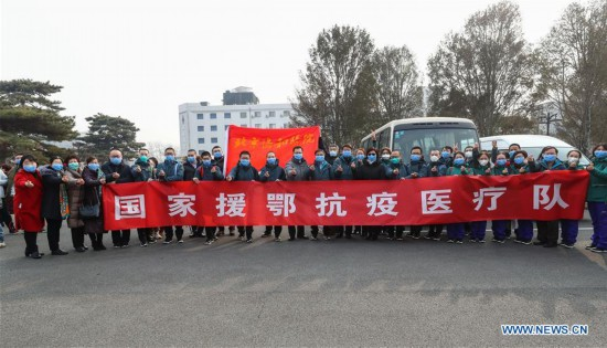 Medical team leaves Beijing for Wuhan to aid coronavirus control