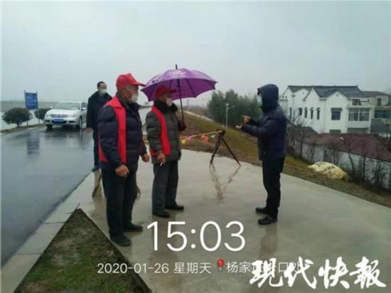 1月26日起南京溧水暫停區內部分公共交通