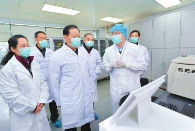 http://www.weixinrensheng.com/yangshengtang/1501938.html