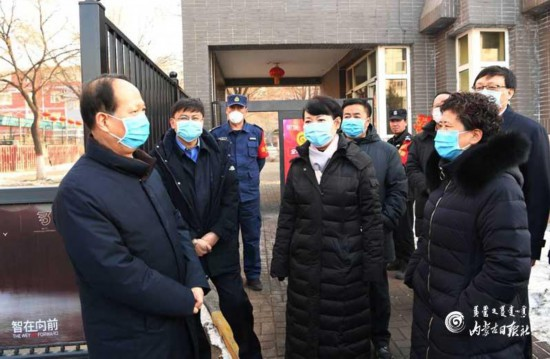 http://www.weixinrensheng.com/yangshengtang/1501941.html