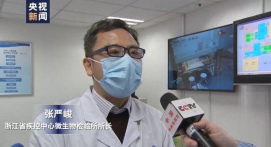 浙江省成功分離出新型冠狀病毒毒株錄像畫面公開