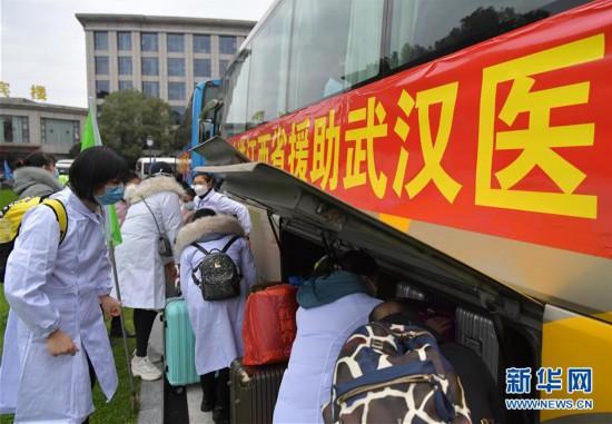 (新型冠状病毒感染的肺炎疫情防控)(1)江西省第一批援助武汉医疗队启程出发