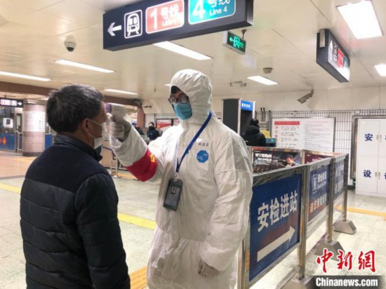 """北京地铁31日首班车起全网""""测温""""进站"""