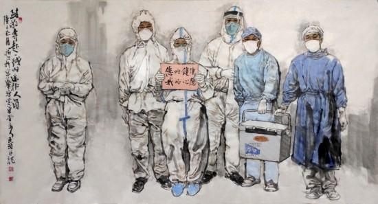 《致敬奔赴一线医护人员》  王珂   中国画.jpg