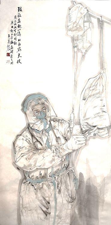 《致敬奔赴一线的白衣天使》  王志英   中国画.jpg