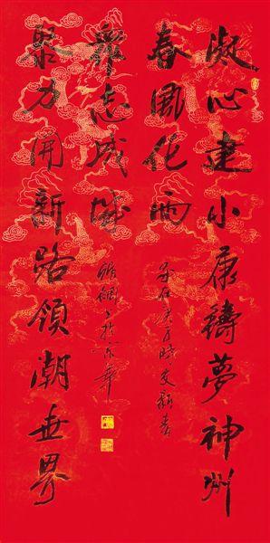 中国书法家协会顾问张飙对联欣赏