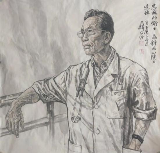 《忠诚的卫士钟南山院士》  谭乃麟   中国画.jpg
