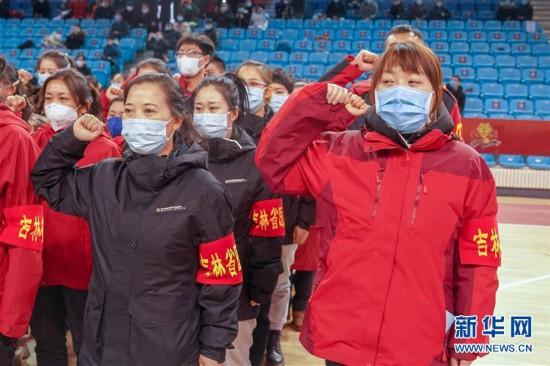 (新型肺炎疫情防控)吉林省第二批援鄂医疗队出发