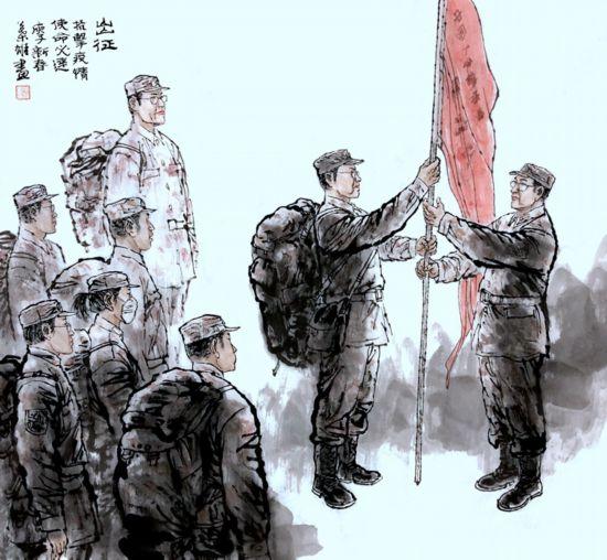 《出征》 叶雄 中国画.jpg
