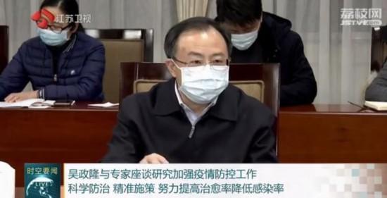 江�K省�L�钦�隆�c�<易��研究加��疫情防控工作