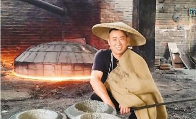荥经砂器:火土交融孕育美器