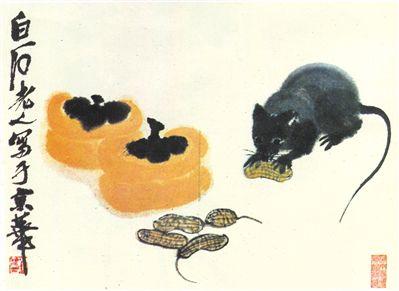 齐白石笔下的鼠