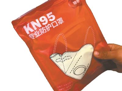 微信朋友圈上郑州小程序开发买口罩有隐患