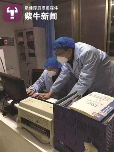 淮安抗疫情一线医生夫妻相距100米却不能见面