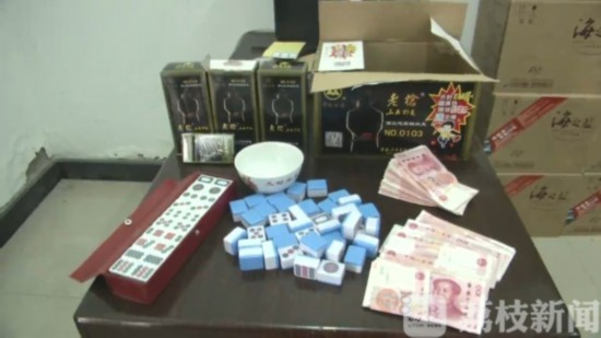 扬州10多人疫情期内聚众赌博被抓