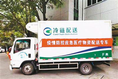 陕西省慈善协会募集4701万元助力抗疫