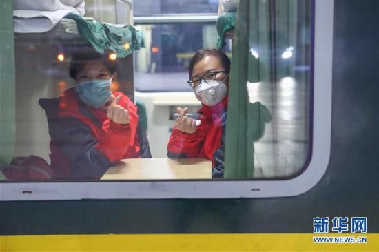 (聚焦疫情防控)(1)北京大学国际医院支援湖北抗疫国家医疗队出征