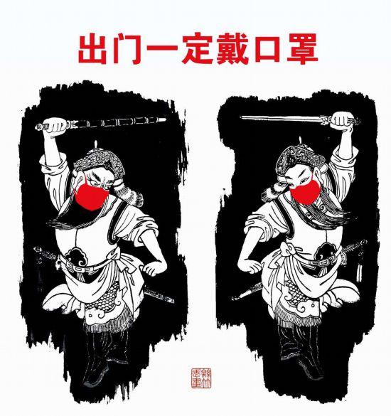 四川文艺在行动(38)丨9幅创意年画+16个表情包动图绵竹年画告诉你这些抗疫小知识