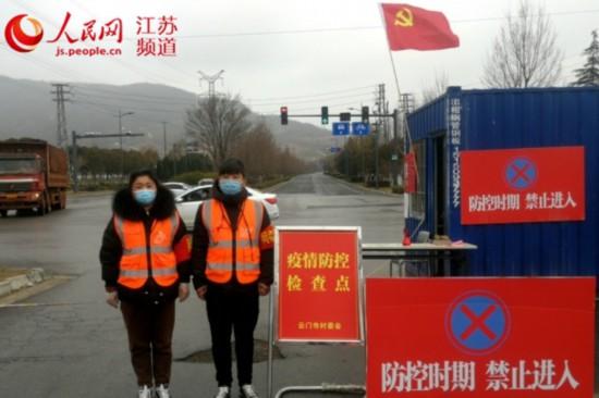 """连云港经济技术开发区:""""夫妻哨""""奋战防疫一线"""