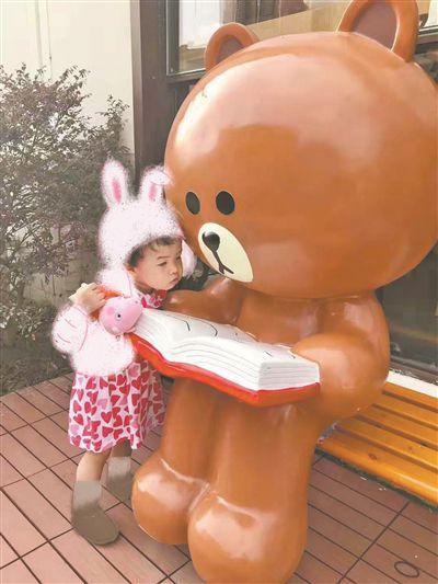 培养阅读习惯送孩子人生厚礼